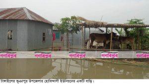Tangail-Flood-(3)-03.08.2016